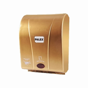PALEX OTOMATİK HAVLU DİSPENSERİ 21 CM GOLD