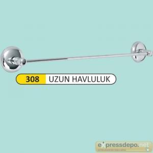 ARM UZUN HAVLULUK ARDA 205