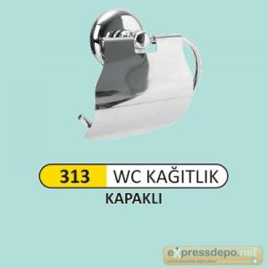 ARM WC KAĞITLIK KAPAKLI 203