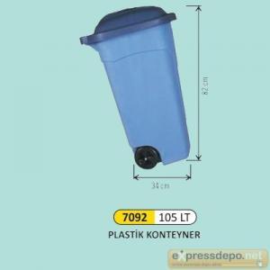 ARM KONTEYNER PLASTİK 105 LT 6500
