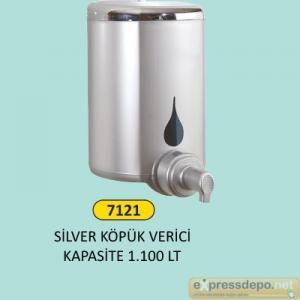 ARM KÖPÜK VERİCİ 1.4 LT KR/GÜM  9286