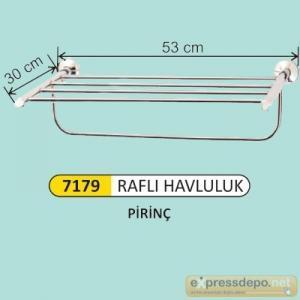ARM HAVLULUK RAFLI