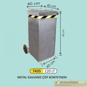 ARM KONTEYNER GALVANİZ 120 LT