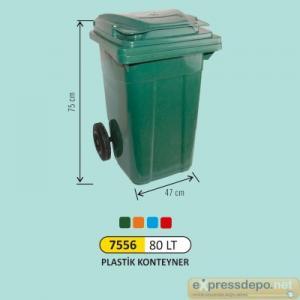 ARM KONTEYNER PLASTİK 80 LT