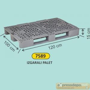 ARM PLASTİK PALET DELİKLİ 100x120x15 CM GRİ