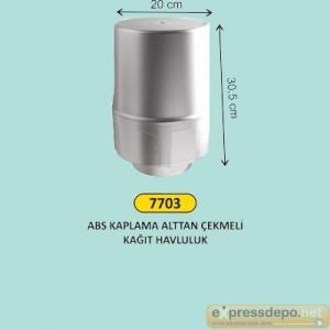 ARM HAVLULUK ALTTAN ÇEKMELİ ABS KROM KAPALAMA 9305